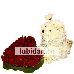 Собачка с сердцем из 51 розы из цветов